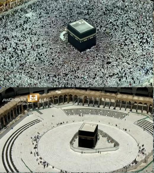 Wyludniona Mekka.